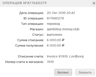 gambling-money.club отзывы
