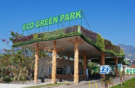 tempat wisata eco green park malang