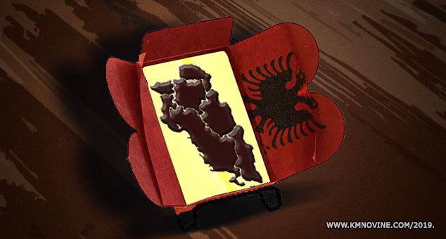 #Велика #Албанија #Злочин #Провокација #Србија #Увоз #Косово, #Метохија