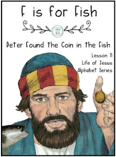 https://www.biblefunforkids.com/2021/03/the-coin-in-fish.html