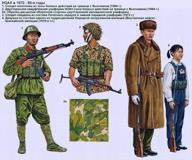 Народно-освободительная армия Китая