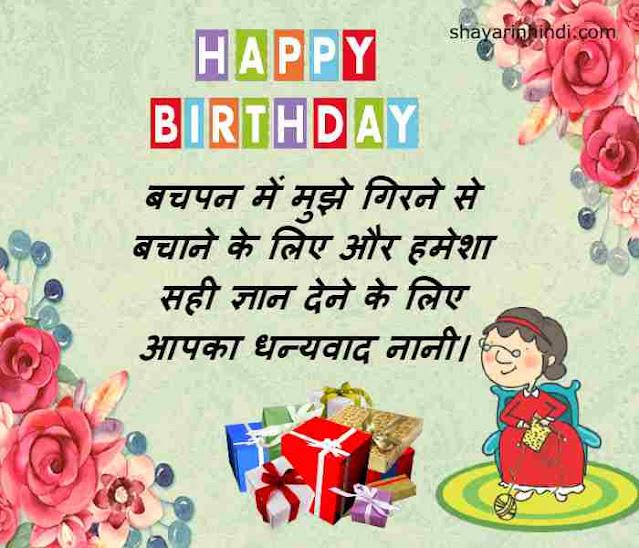 Happy anniversary to us quotes Hindi