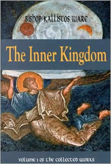 https://www.amazon.com/Inner-Kingdom-Collected-Works/dp/0881412090