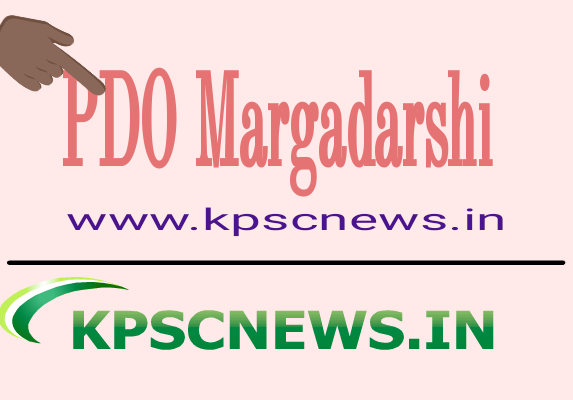 PDO Margadarshi - Complete Notes
