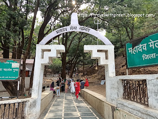 पचमढ़ी के मंदिर -  Pachmarhi temple | Pachmarhi yatra
