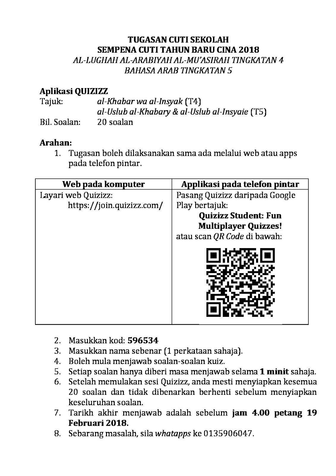 Bahasasyurga.net: PAK21 Quizizz (Homework) dalam PdPc