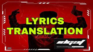 IDGAF Lyrics + Translation – Sidhu Moose Wala