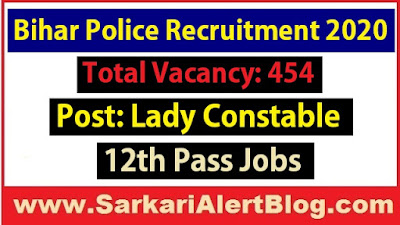 http://www.sarkarialertblog.com/2020/06/csbc-bihar-police-lady-constable.html
