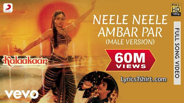 Neele Neele Ambar Par Lyrics In hindi
