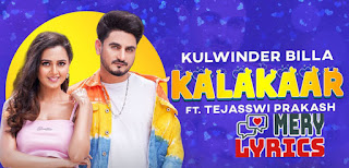 Kalakaar Lyrics By Kulwinder Billa