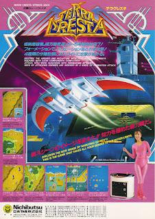 Cartel publicitario japonés de Terra Cresta de Nichibutsu, 1986. La imagen muestra una nave y unas capturas de pantalla de la recreativa matamarcianos