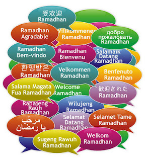 Gambar Ucapan Ramadhan Bahasa Inggris Sunda Terbaru 2017