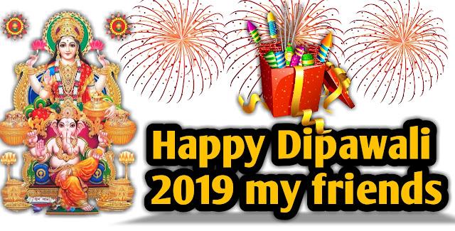 Happy Dipawali images 2019
