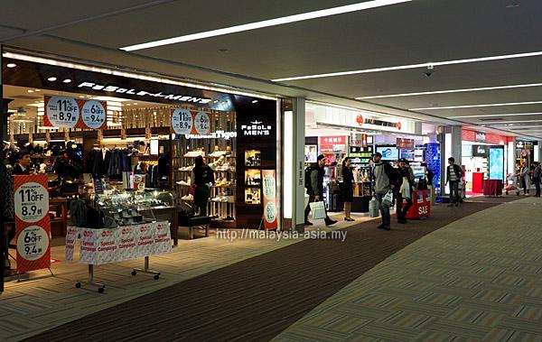 Narita Airport Duty Free Area