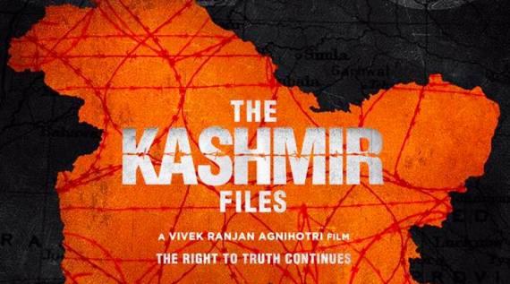 the-kashmir-files-box-office