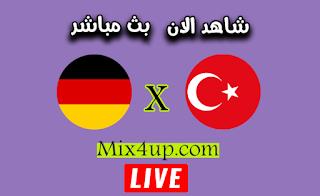 مشاهدة مباراة ألمانيا وتركيا بث مباشر لايف اليوم بتاريخ 07-10-2020 في مباراة ودية