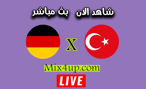 نتيجة مباراة ألمانيا وتركيا لايف اليوم بتاريخ 07-10-2020 في مباراة ودية