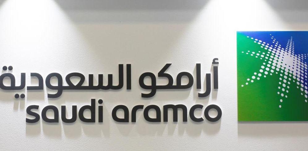 أرامكو تفتح التقديم فى برنامج المتابعة الجامعية المنتهي بالتوظيف 2021-2022