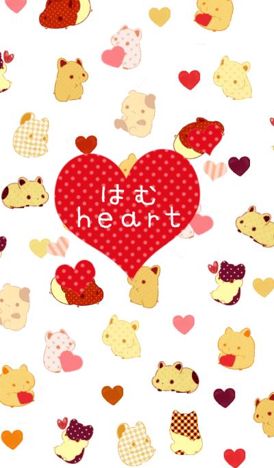 Ham heart