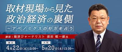 http://www.okachi.jp/seminar/detail20170422t.php