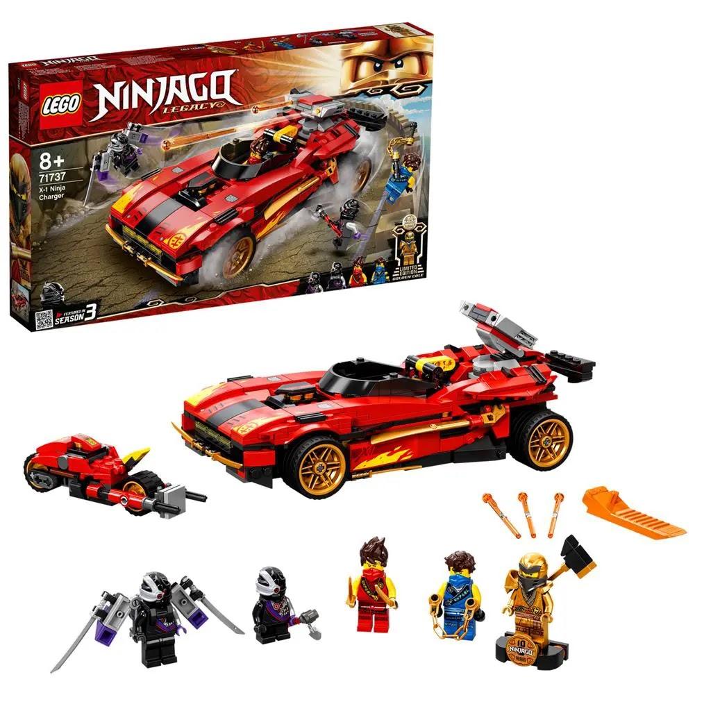 レゴ(LEGO) ニンジャゴー X-1ニンジャ・チャージャー 71737