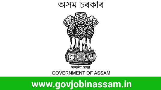 Special Judge Assam Recruitment 2018