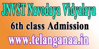 JNVST 2017 Navodaya Vidyalaya 6th class Admission Form Online