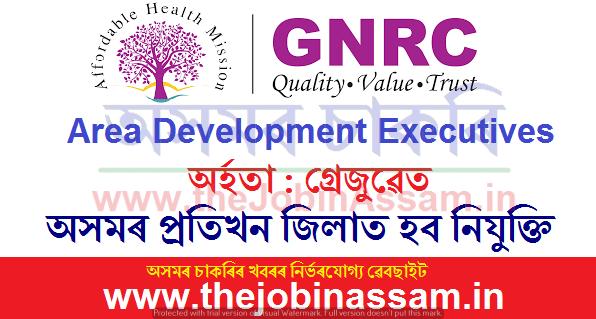 GNRC Hospitals Ltd Recruitment 2020