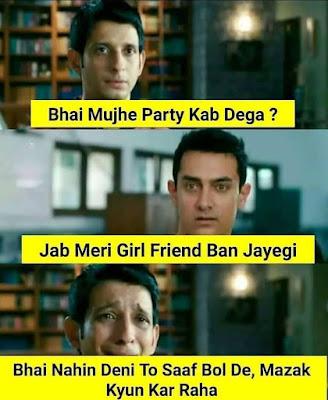 Most Funny Memes in Hindi for BJP, Exam, Sinchan,Doremon