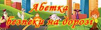 https://abetkabezpeki.blogspot.com/