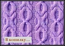 uzor s kosami svyazannii spicami dlya vyazaniya pulovera spicami so shemoi i opisaniem vyazaniya