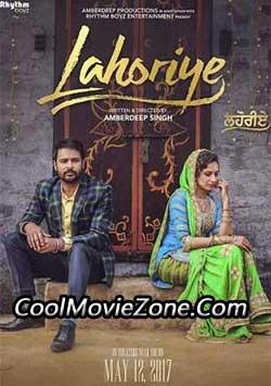 Lahoriye (2017)