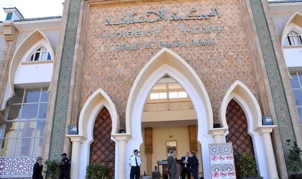 محكمة أبي الجعد تدين المحامي السعيدي بـ3 أشهر موقوفة التنفيذ✍️👇👇👇