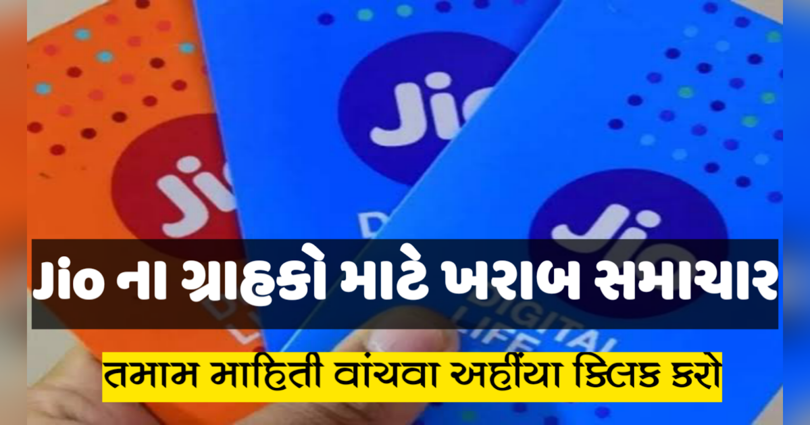 Bad News For JIO User's