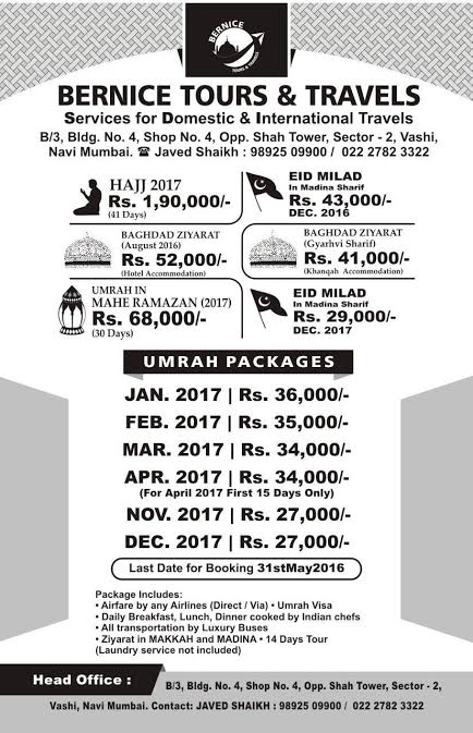 Kesari Tours And Travels Honeymoon Packages In India