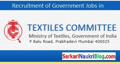 Textiles Committee Government Jobs Vacancy
