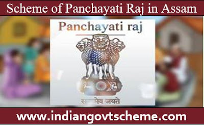 SCHEMES OF PANCHAYATI RAJ