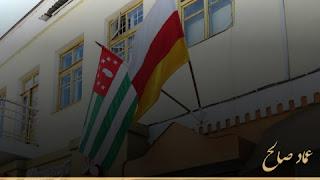 معلومات عن دولة أبخازيا Abkhazia