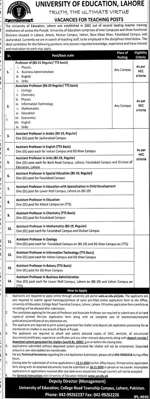University Of Education Job Advertisement in Pakistan Jobs 2021 - Apply Online - web.ue.edu.pk/jobs