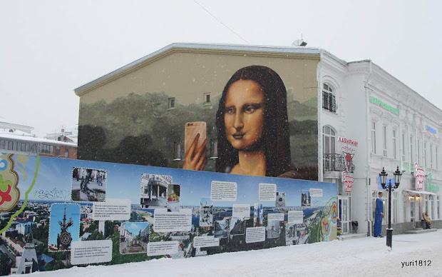 Мона Лиза по-казански. Центральная пешеходная улица города - Бауманская.