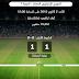 أهداف مباراة مانشيستر يونايتد ضد ستوك سيتي HD 1-1 في الدوري الإنجليزي
