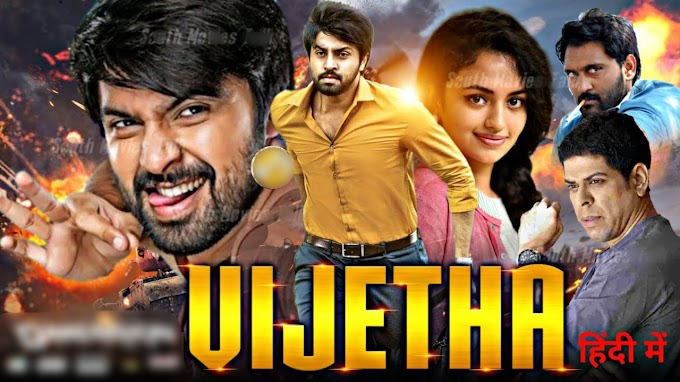 Vijetha Hindi Dubbed Full Movie