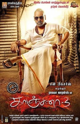 Lawrence Raghavendra, Oviya, Vedika, Nikki Tamboli's Kanchana 3 Tamil Movie Box Office Collection 2019 wiki, cost, profits, Madhura Raja Box office verdict Hit or Flop, latest update Budget, income, Profit, loss on MT WIKI, Wikipedia