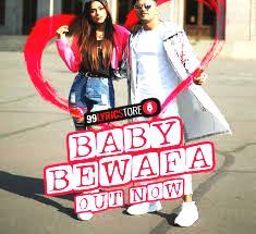 बेबी बेवफा के बोल BABY BEWAFA LYRICS - GOLDIE SOHEL in hindi