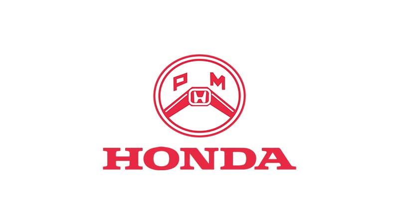 Lowongan Kerja PT Prospect Motor (Honda Cikarang)