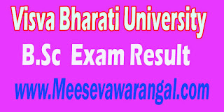 Visva Bharati University B.Sc (Botany) Supply 2015 Exam Result
