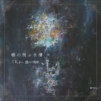 [Lirik+Terjemahan] TK from Ling tosute sigure - Chou no Tobu Suisou (Aquarium Udara Kupu-kupu)