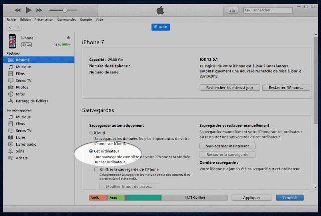 للآيفون حفظ على الكمبيوتر Sauvegarder sur l'ordinateur