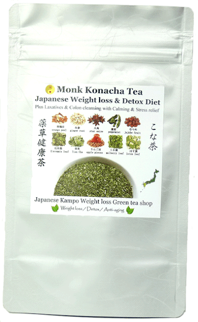 Monk konacha powdered green tea slimming diet loose leaf