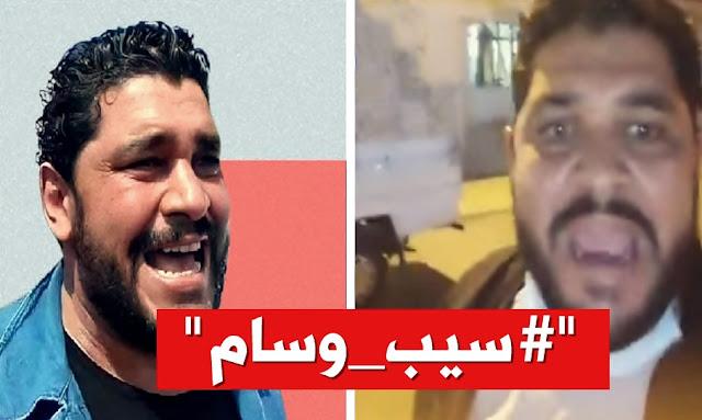 المنستير : إيقاف الناشط وسام جبارة بسبب شتمه للرؤساء الثلاثة